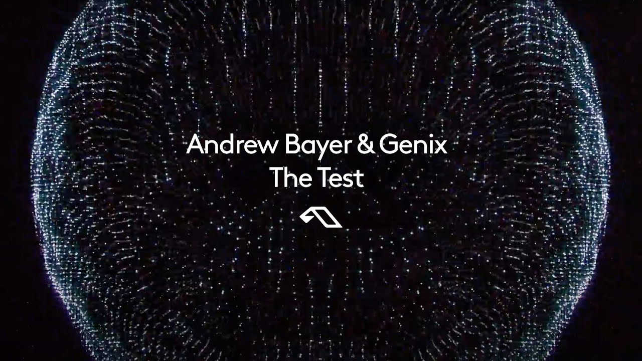 The Test (Extended Mix)
